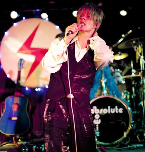 LET DANCE: David Bowie tribute band Absolute Bowie.